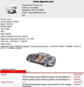 p0420 diagnostic trouble code report