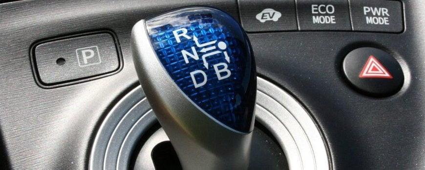 Toyota Prius B Mode