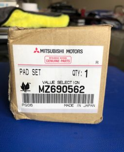Mitsubishi Pajero Gdi Brake Pad Set Genuine